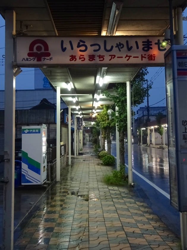 Aramachi01