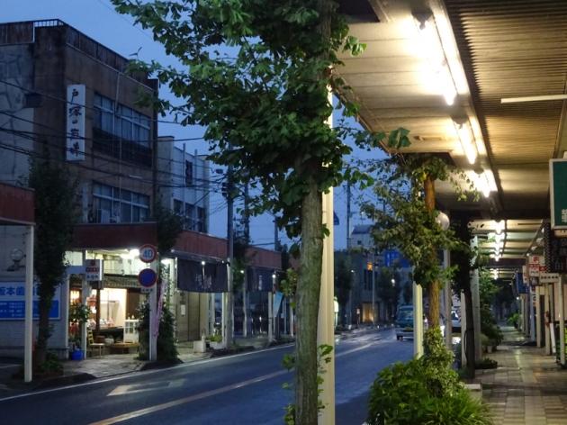 Aramachi02