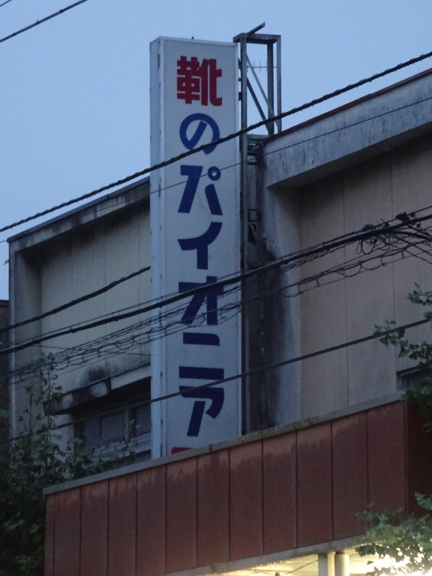 Aramachi06