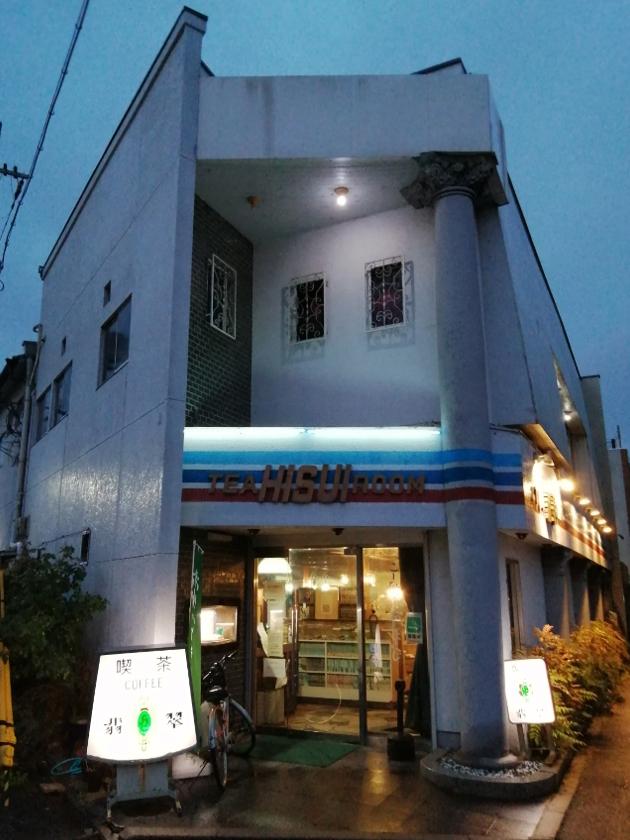 Hisui01