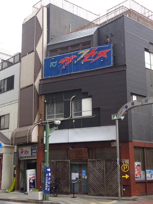 Iwatsuki02