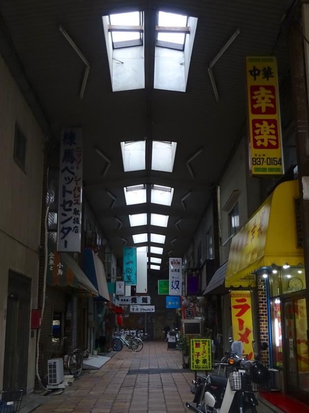 Kitamachi03