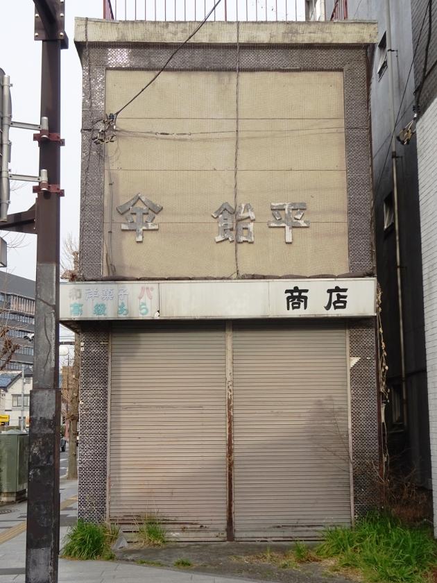 Koshigaya05